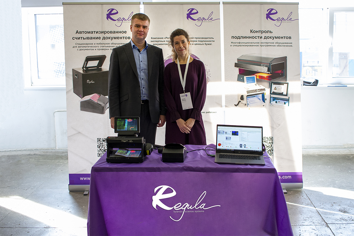 Regula at Hardware Congress 3.0 - November 2, 2019
