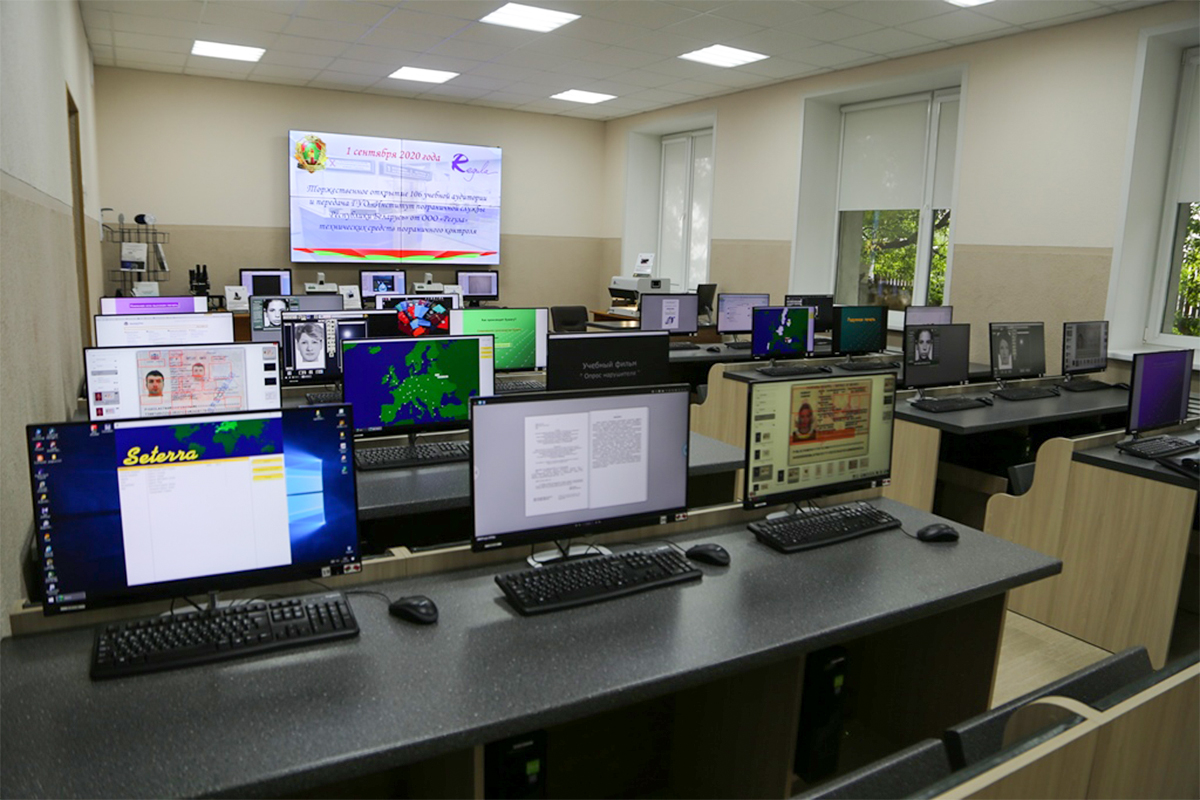 Regula equipped The Border Guard Service Institute of Belarus classrooms with innovative devices